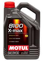 Motul 8100 X-MAX 0W-30 - синтетическое моторное масло - 5 л.