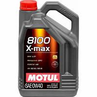 Motul 8100 X-MAX 0W-40 - синтетическое моторное масло - 4 л.