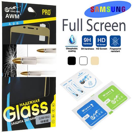 Защитное стекло Samsung J510 (в упаковке) На весь экран