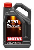 Motul 8100 X-POWER 10W-60 - синтетическое моторное масло - 5 л.