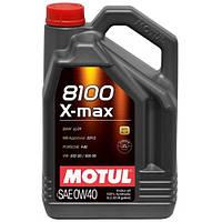 Motul 8100 X-MAX 0W-40 - синтетическое моторное масло - 5 л.