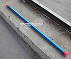 Гимнастическая палка (Бодибар) Body Bar 2,5кг, фото 3