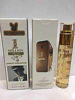 Мини парфюм мужской с феромонами Paco Rabanne 1 Million Prive (Пако Рабанн Ван Миллион Прайв) 45