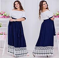 Платье женское большие размеры Г03041