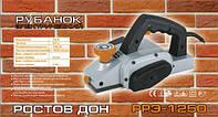 Электрический рубанок Ростовдон-1250 SVT