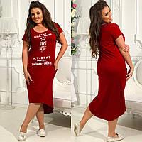 Шикарное летнее платье для полных женщин