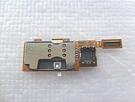 Разъём системный мобильного телефона LG P520 SACY0119901