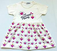 """Платье """"Little Princess"""" для девочки (6-7 лет), """"Atabay"""" Турция"""