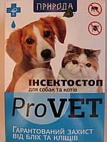 Капли на холку Инсектостоп для взрослых котов и собак 6 мл