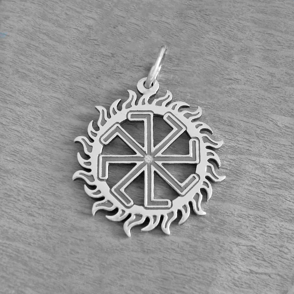 """""""Колядник"""" в сонце - слов'янський оберіг із срібла 925 проби"""