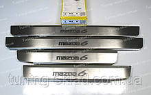 Накладки на пороги Mazda 6 GG (накладки порогов Мазда 6 GG)