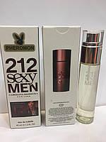 Мини парфюм мужской с феромонами Carolina Herrera 212 SEXY MEN (Каролина Херрера 212 Секси Мен) 45 мл