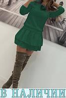 Симпатичный трикотажный костюм из кофты и юбки воланами Gilmour