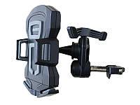 Автомобильный держатель REMAX Car Holder RM-C14 black-grey