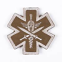 """Нашивка, патч """"Медична зірка, Spartan"""""""