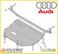 Защита двигателя Audi 90 Ауди (Кольчуга)