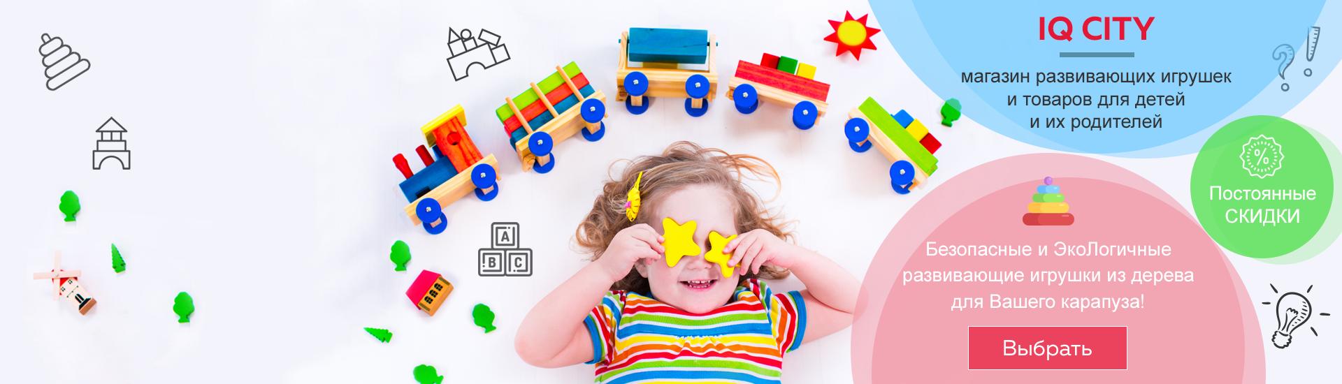 Как выбрать товары для детей