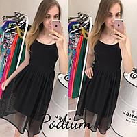 Легкое черное платье с юбкой сеткой