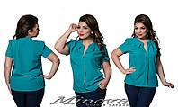 Блуза №362-бирюза