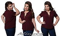 Блуза №362-марсалла