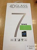 Защитное стекло для iPhone 7 4D