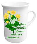 """Чашка с Вашим дизайном в форме """"Тюльпан"""", фото 3"""