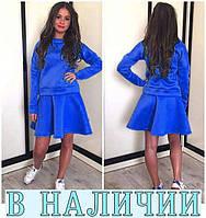 В НАЛИЧИИ !!! Женский костюм Blum !!!