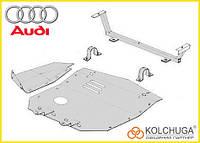 Защита двигателя Audi A6 C4 (1994-1997) Ауди (Кольчуга)
