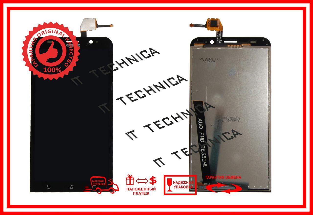 Модуль ASUS ZenFone 2 Z00ADB Черный ОРИГИНАЛ