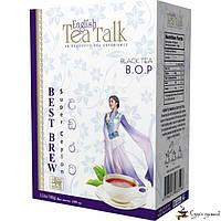 Чёрный чай English Tea Talk BОР Best Brew 100г