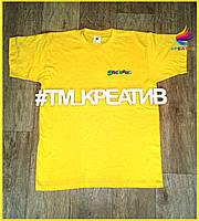 Футболки разноцветные оптом с Вашим логотипом (от 50 шт.), фото 1