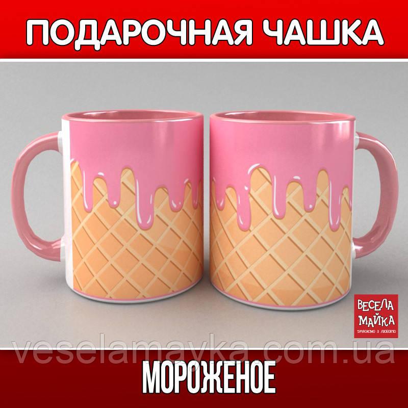 Чашка Морозиво