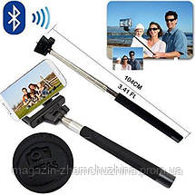 Палка для селфи c Bluetooth Wireless Mobile Phone Monopod Z07-5, фото 2