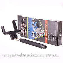 Палка для селфи c Bluetooth Wireless Mobile Phone Monopod Z07-5, фото 3