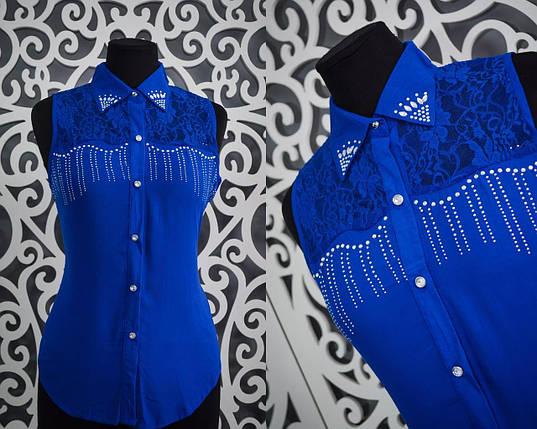 Женские блузки с открытыми плечами 44, 48 размер норма, фото 2