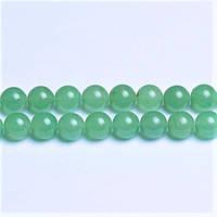 Зелёный Авантюрин, Натуральный камень, На нитях, бусины 8 мм, Шар, Отверстие 1 мм, количество: 47-48 шт/нить