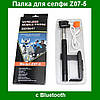 Палка для селфи c Bluetooth Wireless Mobile Phone Monopod Z07-5!Опт