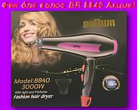 Фен для волос 3000Вт Borwn 8840, Фен для укладки Borwn 8840!Акция