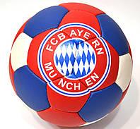 Мяч футбольный FC BAYERN №5