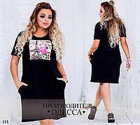 Платье 111 /р66