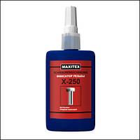 Фиксатор резьбы (средней прочности) MAXITEX X-250 (50мл) анаэробный герметик