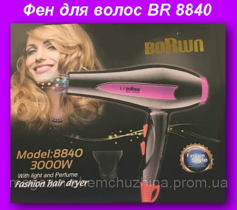 Фен для волос 3000Вт Borwn 8840, Фен для укладки Borwn 8840 , фото 2