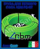 Труба для теплого пола с кислородным барьером RBM PE-RT 16х2мм бухта 120м (+порезка)