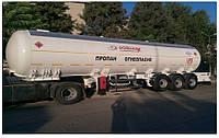 Автоцистерна DOĞUMAK LPG 35 M3 для первозки газа