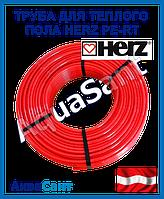 Труба для теплого пола с кислородным барьером HERZ PE-RT 16х2мм