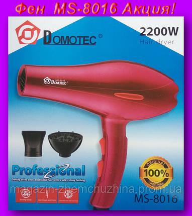 Фен для волос Domotec MS-8016, Фен для укладки волос Domotec!Акция, фото 2