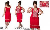 Платье 146 /ЛП