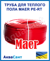 Труба для теплого пола MAER PE-RT oxygen barrier d16х2мм