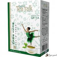 Зелёный чай English Tea Talk GР1 Best Brew 100г