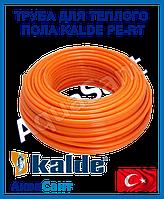 Труба для теплого пола KALDE PE-RT oxygen barrier d16х2мм (турция)
